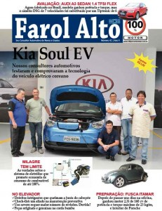 ed41-capa